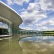 McLaren Headquarters, Woking.