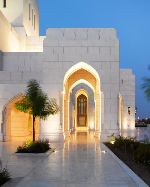 Oman Royal Estate